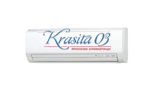 RAS-221PV RAS-221PAV